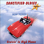 Sanctified Oldies, Volume 3 by Ron Perry