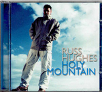 Holy Mountain by Russ Hughes