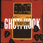 Retrospective by Ghoti Hook